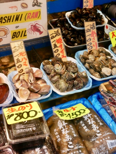 Tsukiji Outer Market, Tokyo, Japan // The Little Edition